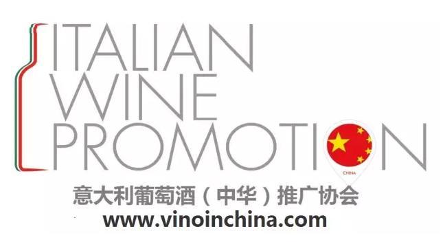 意大利葡萄酒推广协会