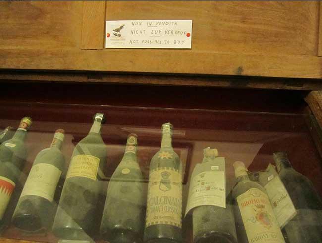意大利陈年老酒